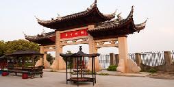 Shanghai - Baolong Homelike Zhongshan