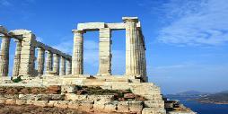 Atenas - Solomou