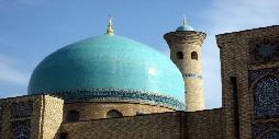 Mosa�ques d'Asie centrale