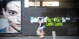 Vivre une ville - Tel-Aviv cool & confidentiel