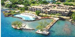 H�tel Manava Suites Resort Tahiti - Offre sp�ciale Noces ****