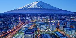 Escapada a Jap�n