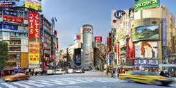 Escapada a Jap�n - Semana Blanca