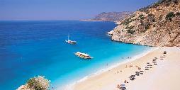 S�jour Antalya en h�tel Maya 4*