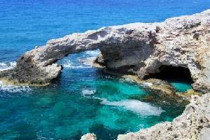 Autotour Trésors de Chypre 3*