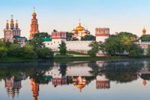 Circuit Moscou - St Pétersbourg