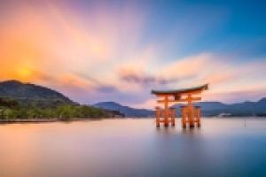 Le Japon, de villes en îles