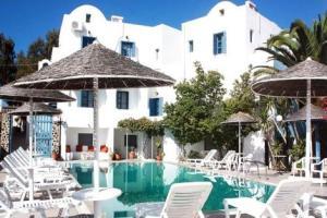 Hôtel Kalma - Arrivée Santorin 3*